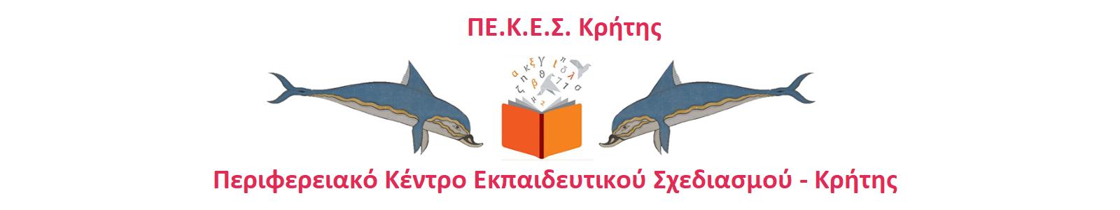 PEKES Kritis